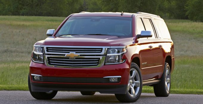2021 Chevy Suburban Towing Capacity, Accessories, Awd