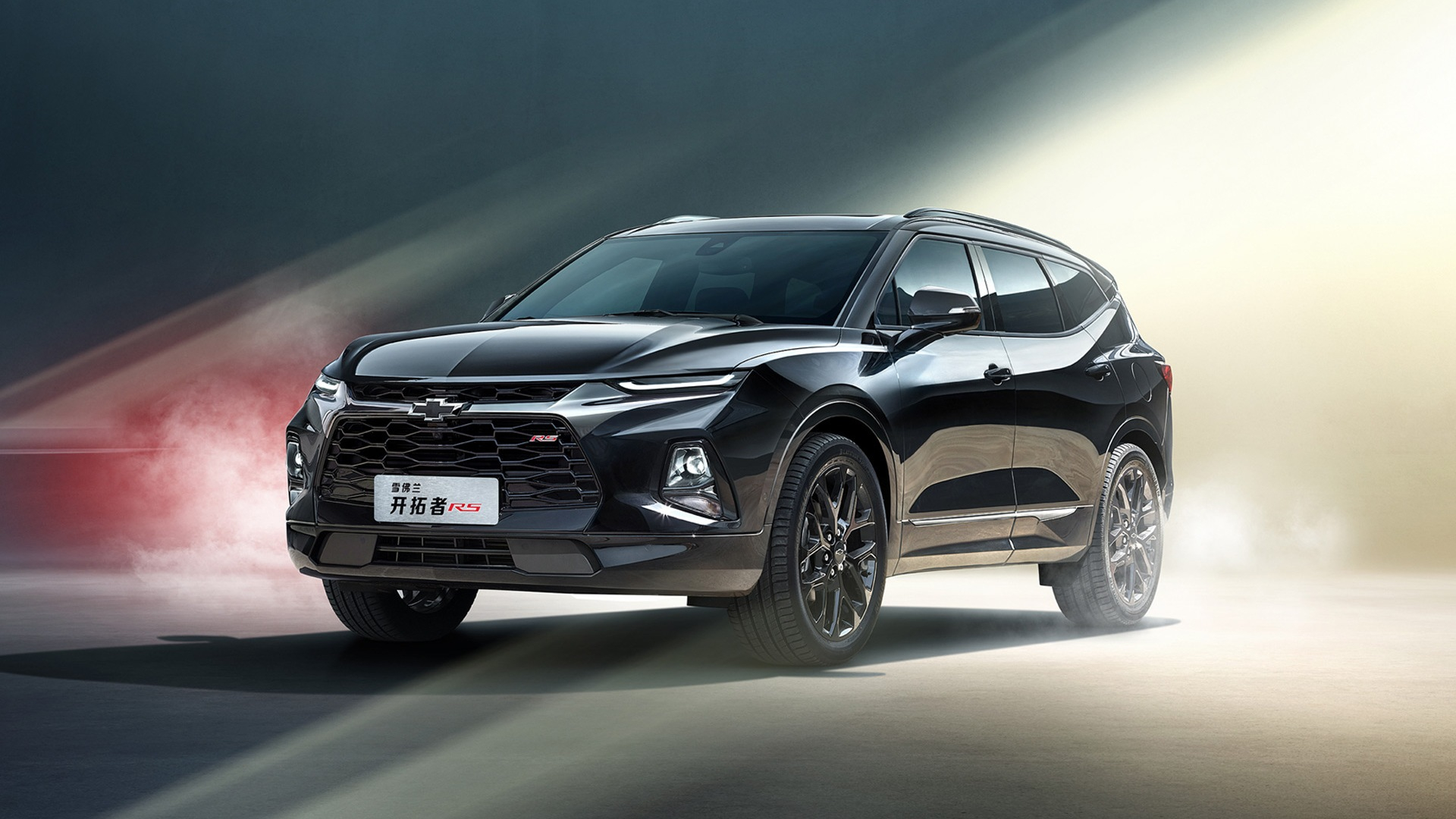 Chevy Reveals 7-Seat Blazer And New Ev In China 2022 Chevrolet Blazer News, Owners Manual, Options