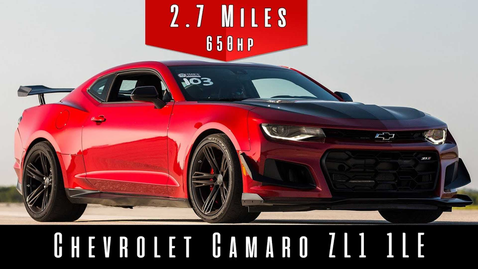2022 chevrolet camaro zl1 cost, curb weight, release date