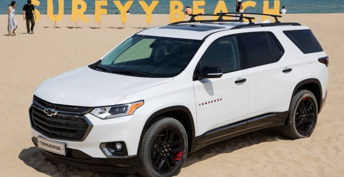 2022 Chevy Traverse High Country Specs, Features, Near Me