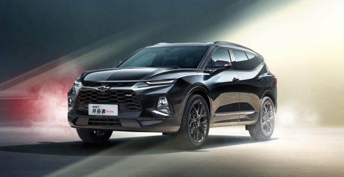 2022 Chevrolet Blazer News, Owners Manual, Options